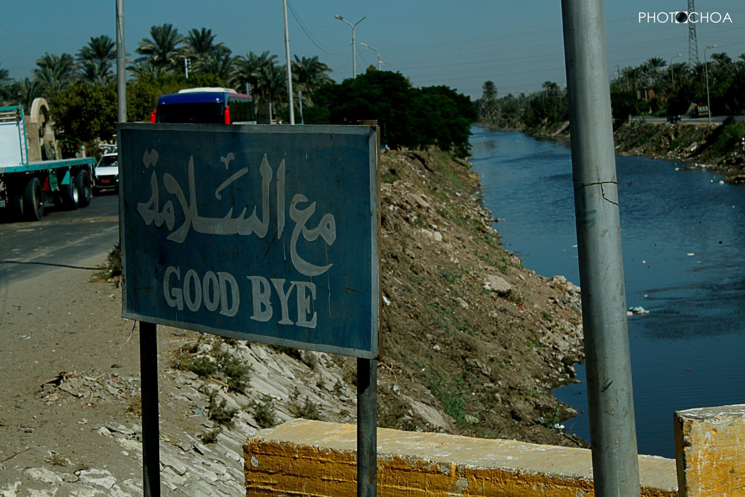 Good Bye, Egipto