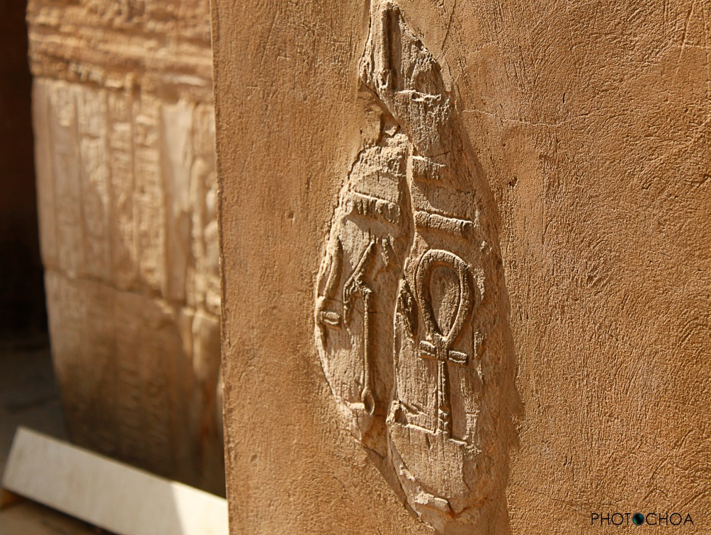 Restos de grabados en el Templo de Kom Ombo