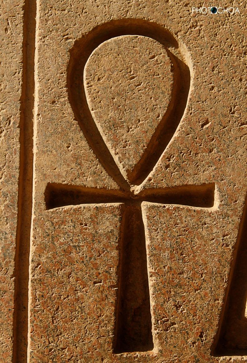 Llave de la vida o Llave de Ankh